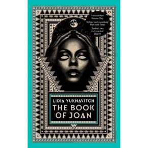 Book review: The Book of Joan
