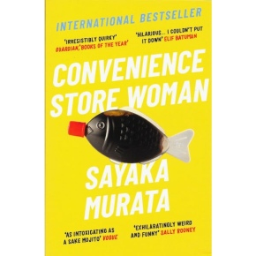 Book review: Convenience StoreWoman